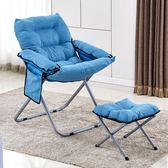 懶人沙髮單人可拆洗電腦沙髮椅客廳宿舍摺疊寢室懶人椅子