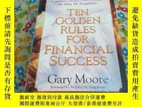 二手書博民逛書店TEN罕見GOLDEN RULES FOR FINANCIAL