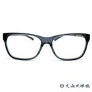 ic! berlin 薄鋼眼鏡 NADINE A (透藍-鐵灰) 方框 近視鏡框 久必大眼鏡 原廠公司貨