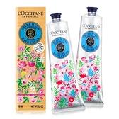 L'OCCITANE 歐舒丹 乳油木護手霜(150ml)X2-繽紛花園限定版-國際航空版