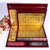 紅木盒水晶象棋禮品棋盤折疊大號中國象棋tz3524【歐爸生活館】