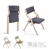 餐椅 辦公椅 書桌椅 北歐風復刻版折疊餐椅(175) 椅套可拆洗/折疊椅【雅莎居家生活館】