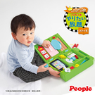 日本People 益智手提聲光遊戲機 1209元
