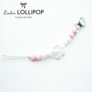 【加拿大Loulou lollipop】山茶花串珠奶嘴鍊-嬰兒粉 #LOU007003