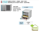 [ 家事達 ] 【天鋼Tanko】 A4M-206P 桌上型A4文件箱 特價 公文櫃 收納櫃