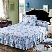 床罩床裙單件席夢思韓式床套床蓋床單床笠1.8/1.5/1.2米igo快意購物網