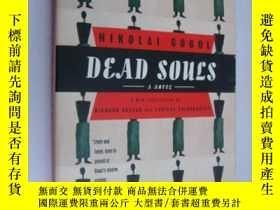 二手書博民逛書店Dead罕見Souls [死魂靈]·果戈理 著Y85718 Ni