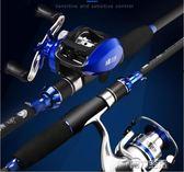 釣竿 竿槍柄水滴輪直柄遠投竿拋竿海竿釣魚竿海桿漁具套裝 igo 第六空間
