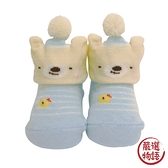 【日本製】【anano cafe】日本製 嬰幼兒小熊造型寶寶襪 條紋藍 SD-2901 - 日本製