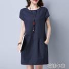 洋裝高含棉連身裙新款夏季中長款短袖純色韓版寬松遮肚顯瘦女裙子 快速出貨