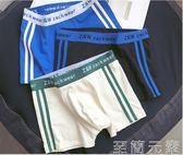男士內褲青年純棉條紋中腰運動內褲透氣平角    至簡元素