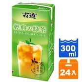 古道 經典の綠茶 300ml (24入)/箱