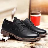 冬季男士休閒皮鞋英倫商務正裝青年鞋子韓版黑色男鞋保暖潮鞋  【PINKQ】