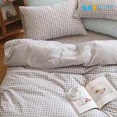 寢具單人寢具組韓國 英式格紋水洗單人床組MH 家居