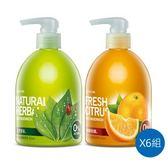 【快潔適】SDC抗菌洗手乳超值優惠組(天然草本X6瓶+清新柑橘X6瓶)
