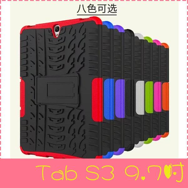 【萌萌噠】三星 Galaxy Tab S3 (9.7吋)  輪胎紋平板矽膠套 全包帶支架 二合一組合款 平板殼 平板套