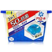 日本P&G 3in1抗菌除垢洗衣球(柑橘綠香)352g/18入