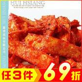 natural 鱈魚風味蜜汁香片250g 家庭號【AK07038】i-Style居家生活