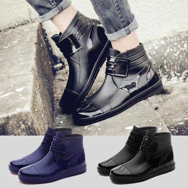 雨鞋男防水鞋套夏季低筒短筒雨靴時尚防滑加厚耐磨成人廚房工作鞋