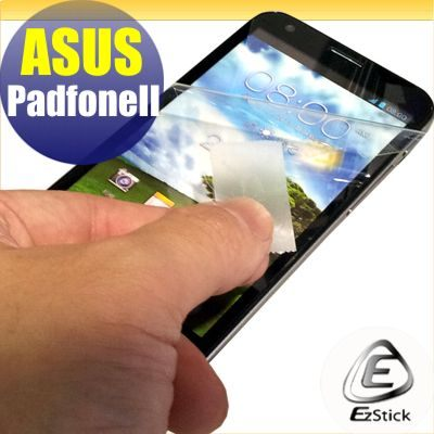 【EZstick】ASUS Padfone 2 A68 專用 靜電式手機LCD液晶螢幕貼 (HC鏡面)