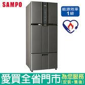 (1級能效)SAMPO聲寶580L三門變頻冰箱SR-A58DV(K2)含配送到府+標準安裝【愛買】