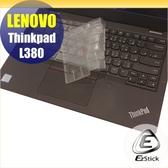 【Ezstick】Lenovo ThinkPad L380 奈米銀抗菌TPU 鍵盤保護膜 鍵盤膜