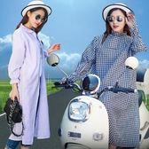防曬衣 夏季電動車防曬衣女防紫外線披肩騎摩托車長袖全身長款純棉遮陽衫 小宅女大購物