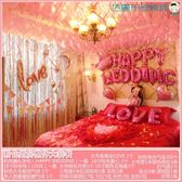 【618好康又一發】婚房整體套餐鋁膜字母氣球套餐裝飾