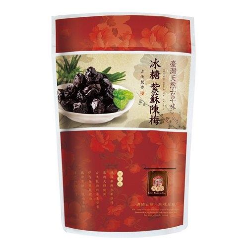 綠源寶~冰糖紫蘇陳梅250公克/包