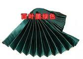 江淮瑞風祥和/穿梭/一家親/和暢商務車專用汽車窗簾遮陽簾防曬簾