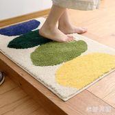 臥室入戶門口廚房衛生間防滑吸水小地毯 QW6353【衣好月圓】