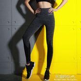女士壓縮褲速乾跑步運動褲瑜伽高彈力緊身褲高腰健身長褲子·花漾美衣