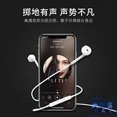 耳機入耳式耳塞扁頭有線安卓蘋果電腦通用