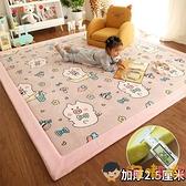 地毯臥室兒童加厚床邊地毯可睡可坐防摔爬行榻榻米地墊【淘嘟嘟】