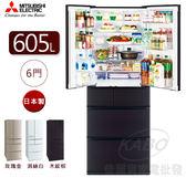 【佳麗寶】-留言享加碼折扣(Mitsubishi三菱)605L日本原裝變頻六門電冰箱MR-JX61C