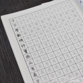 初學者臨摹漂亮中文繁體字字帖硬筆 成人 台灣三年級凹槽兒童字體『快速出貨』