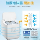 奧克斯制冰機商用20kg小型宿舍家用迷你學生全自動圓冰冰塊製作機 【母親節禮物】