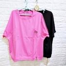 棒棒糖童裝(CA3053)女裝素面大口袋棉質個性上衣 桃色;黑色