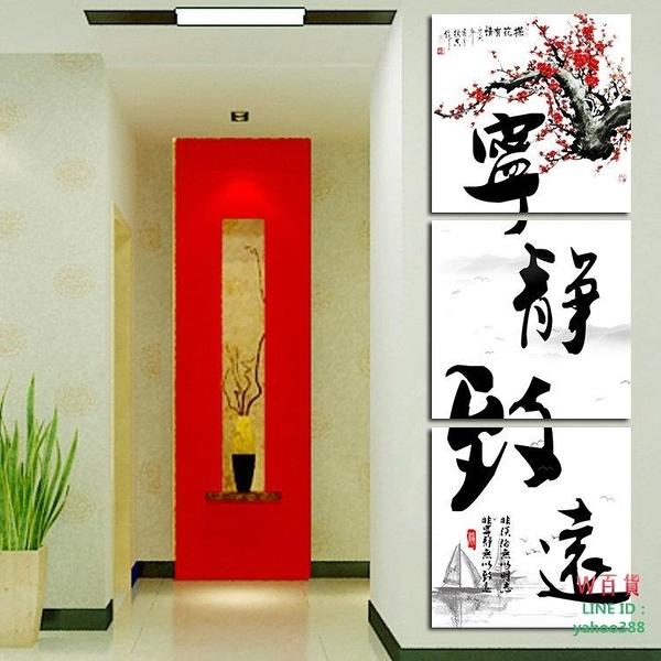 客廳無框畫三聯畫臥室裝飾畫墻畫掛畫壁畫玄關寧靜致(W127)