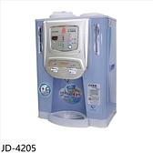 晶工牌【JD-4205】光控溫度顯示開飲機開飲機