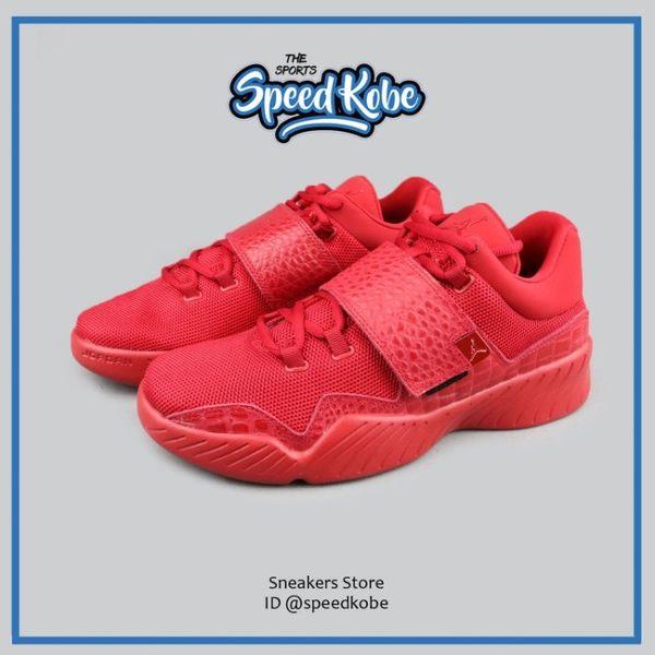 海外限定NIKE AIR Jordan 23 全紅鱷魚紋 低筒 籃球鞋 男 854557-600☆SP☆