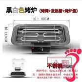 電烤爐 家用 電烤 無煙 電燒烤爐 家用 電烤 室內無煙電烤肉爐小型電爐220v