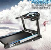 跑步機家用款電動超靜音減震小型迷妳摺疊室內簡易健身 QM 美芭印象