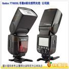 神牛 Godox TT685S SONY 手動8級光感閃光燈 公司貨 無線 離機閃 TT685 GN60 2.4G E-TTL 適 Sony a7RII a7R