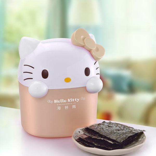 【愛不囉嗦】HELLO KITTY海苔歡樂桶(玫瑰金版)