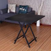 折疊桌 餐桌椅組合現代簡約小戶型家用木桌吃飯桌子多功能4 人飯桌