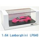 PC CLUB 1/64 模型車 Lamborghini 藍寶堅尼 LP640 PC640001G 粉色