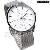 STRAND BY OBAKU 雙環 多功能 日期顯示 個人特質 米蘭帶 不銹鋼 男錶 銀色 S703GMCIMC