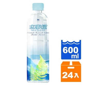 統一水事紀 天然礦泉水 600ml (24入)/箱 隨機