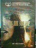 挖寶二手片-L11-007-正版DVD*電影【惡靈迴聲】-凱特法蘭琪*比利沃斯